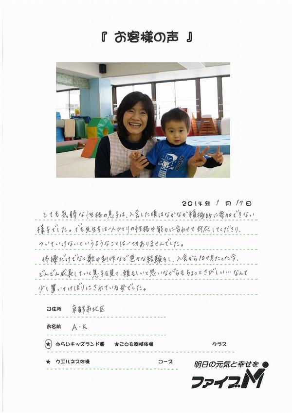 letter015.jpg