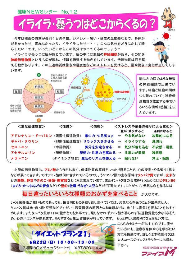 20140601_2.jpg