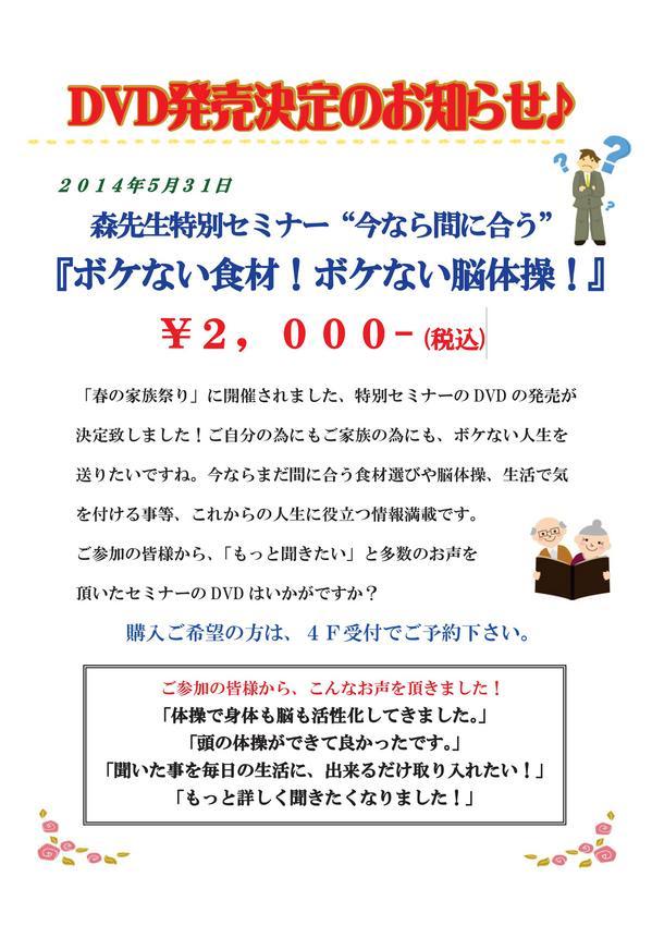 20140610_3.jpg