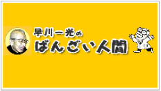 20140613_1.png