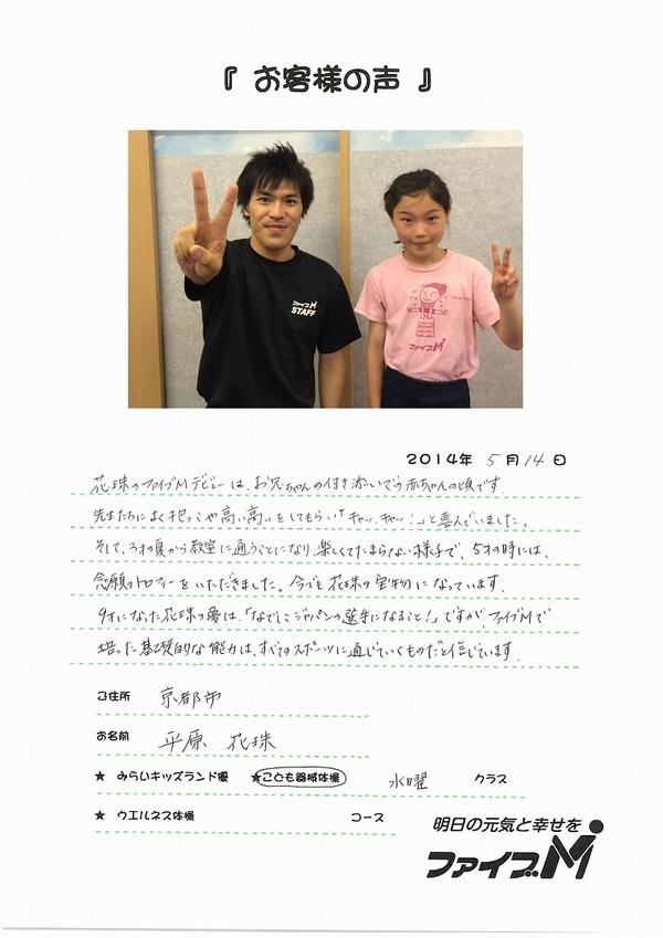 letter016.jpg