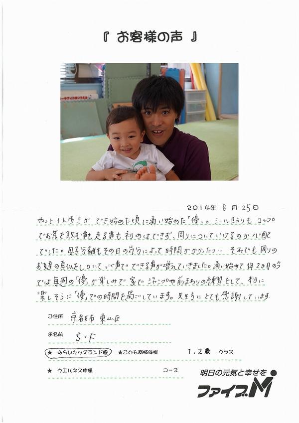 letter018.jpg
