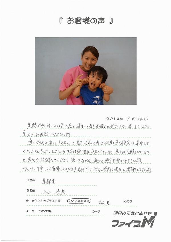 letter020.jpg