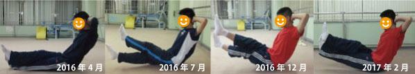 170501_s10.jpg