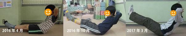170501_s7.jpg