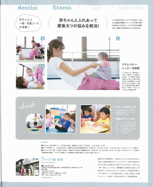 20150521_k2.jpg
