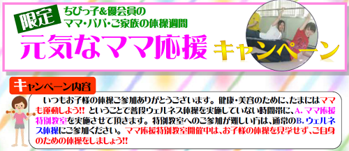 20150805_1.PNG