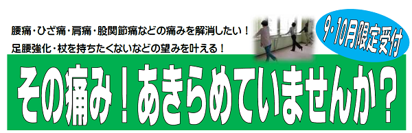 20150828_s1.PNG