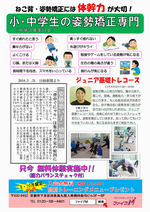 20150904_s1.png