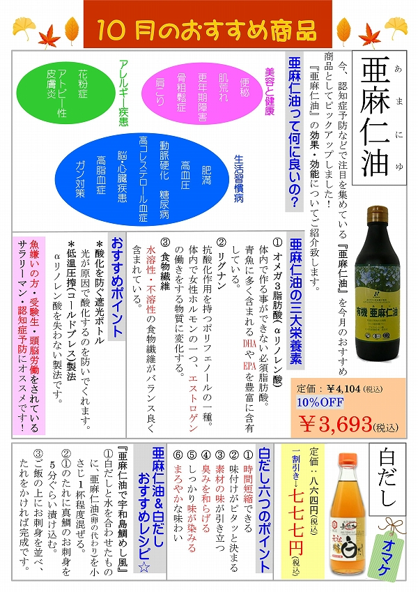 20151012_k1.jpg