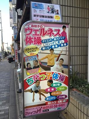 20151108_k3.jpg