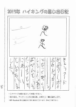 20151202_k (7).jpg