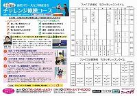 20160602_k2.jpg