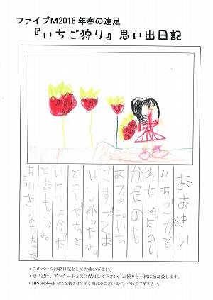 20160610_k (10).jpg
