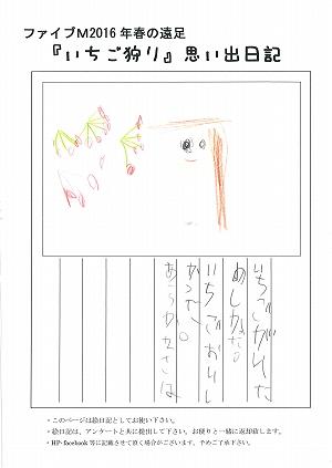 20160610_k (12).jpg