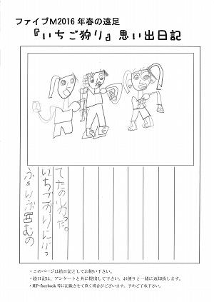 20160610_k (15).jpg