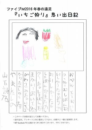 20160610_k (16).jpg
