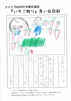 20160610_k (18).jpg