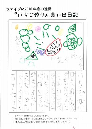 20160610_k (5).jpg