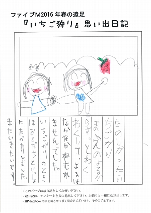 20160610_k (6).jpg