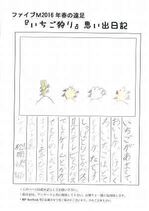 20160610_k (8).jpg