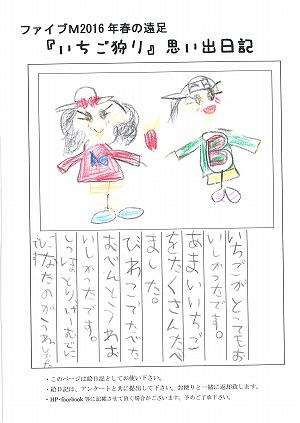 20160610_k (9).jpg