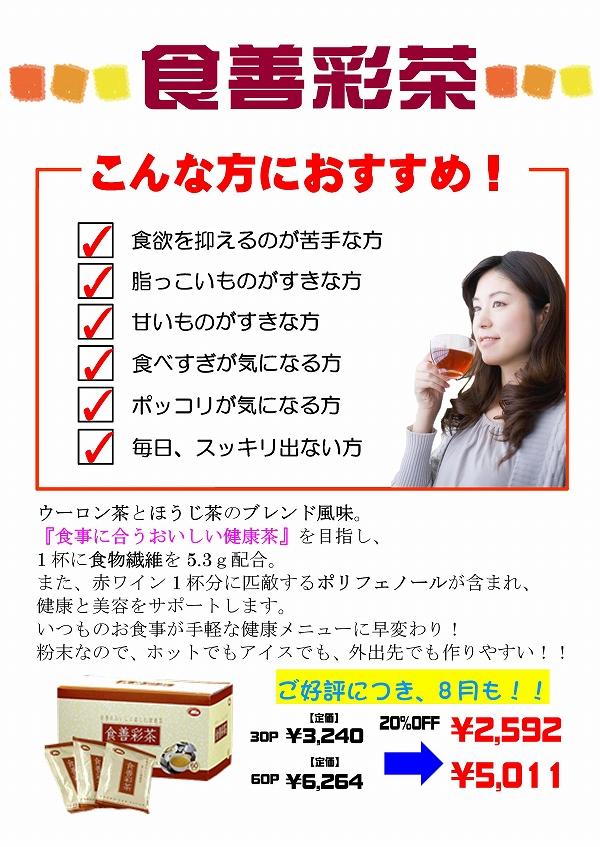 20160812_k1.jpg