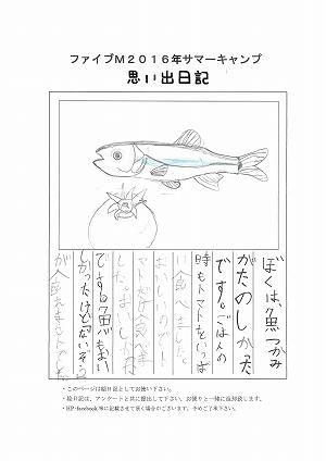 20160916_k (1).jpg