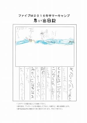 20160916_k (11).jpg