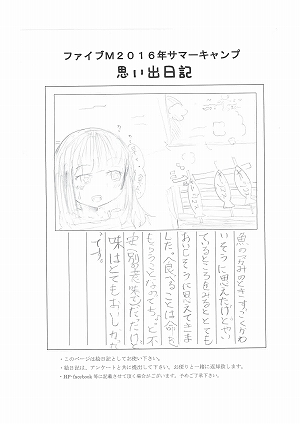20160916_k (14).jpg