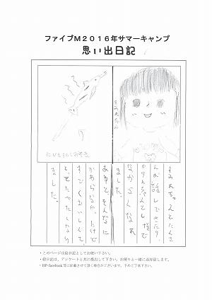 20160916_k (15).jpg