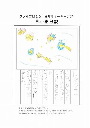 20160916_k (3).jpg
