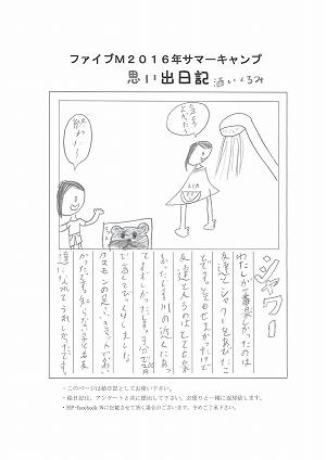 20160916_k (7).jpg