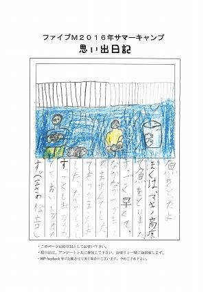 20160916_k (9).jpg