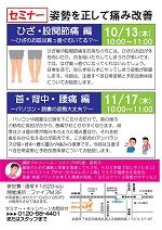 20161004_otona5.jpg