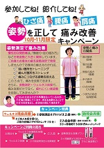 20161004_otona6.jpg