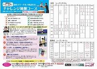 20161026_m1.jpg