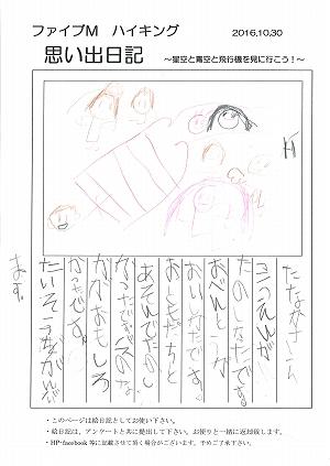 20161120_k (14).jpg