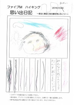 20161120_k (18).jpg
