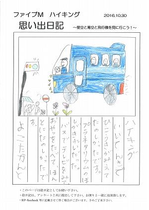 20161120_k (20).jpg