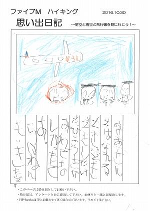 20161120_k (21).jpg