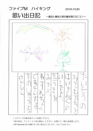 20161120_k (22).jpg