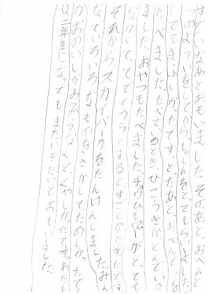20161120_k (5).jpg
