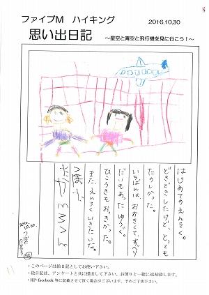 20161120_k (9).jpg