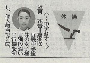 20161202_k (1).jpg