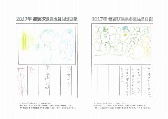 20170318shi_01.jpg