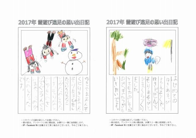 20170318shi_04.jpg