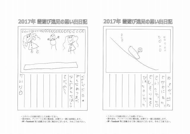 20170318shi_05.jpg