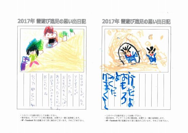 20170318shi_06.jpg