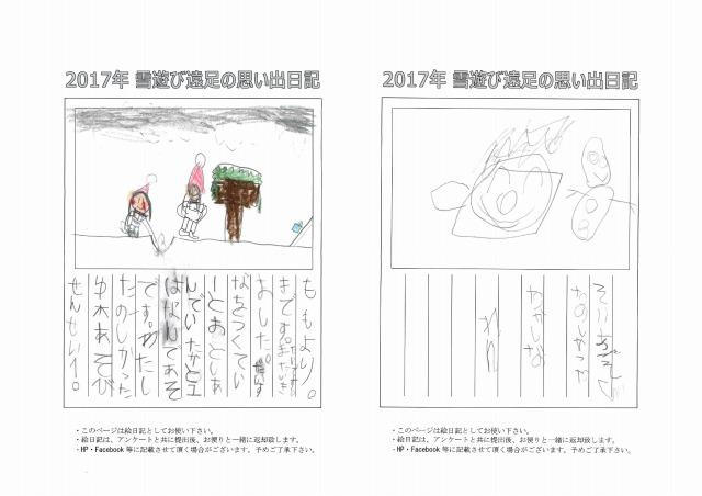 20170318shi_09.jpg